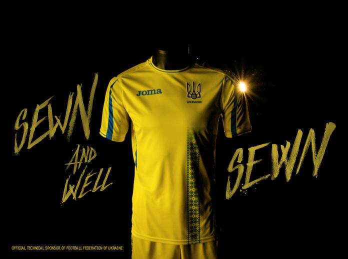 Joma presente le nouveau maillot de l´equipe national de l´Ukraine