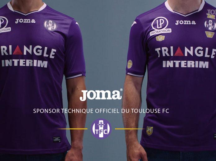 图卢兹技术赞助商Joma正式发布图卢兹2017-2018赛季队服